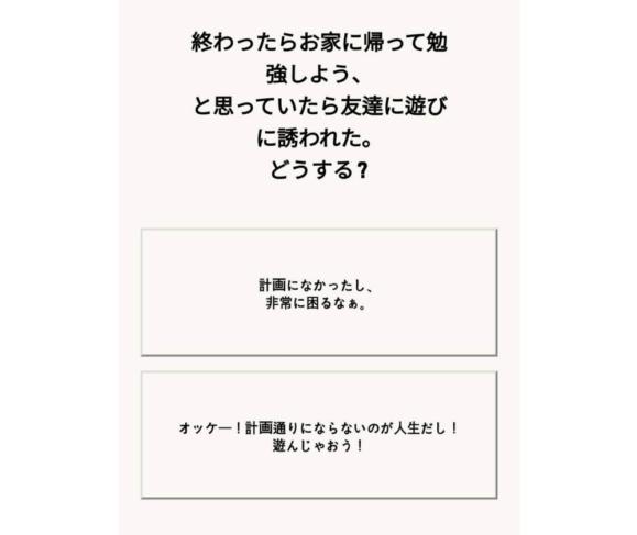 パーソナルカラー性格診断11/12