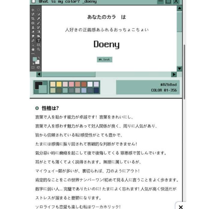 ダウニー(1)